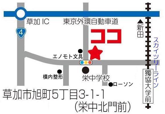 タイセー漢方の地図